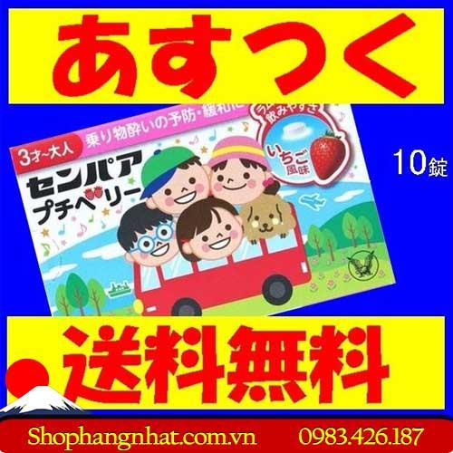 Thuốc say tàu xe trẻ em Senpa Petit perry chính hãng cho trẻ 3 tuổi