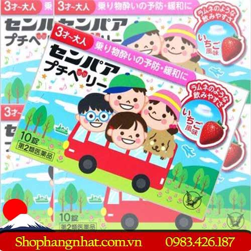 Thuốc say tàu xe trẻ em Senpa Petit perry Nhật Bản