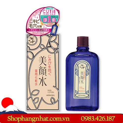 Nước hoa hồng Meishoku Bigansui Medicated Skin Lotion Nhật Bản trị mụn