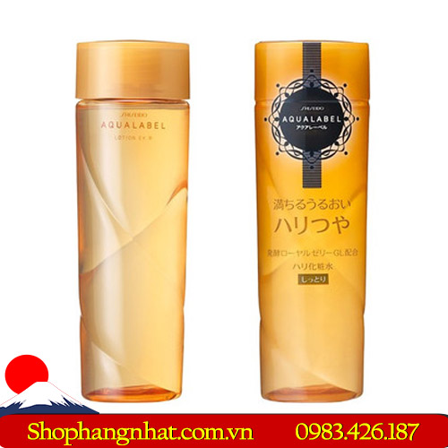 Nước hoa hồng Shiseido Aqualabel Lotion vàng