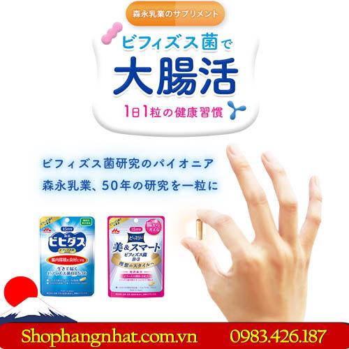 Viên uống giảm cân Morinaga