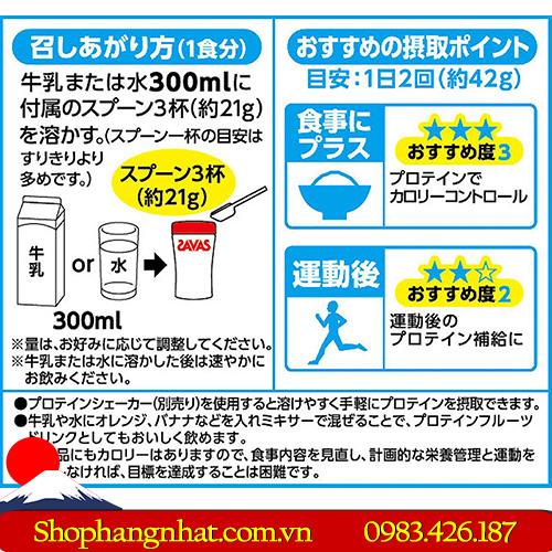 Giảm cân Savas Meiji vị sữa chua Nhật Bản