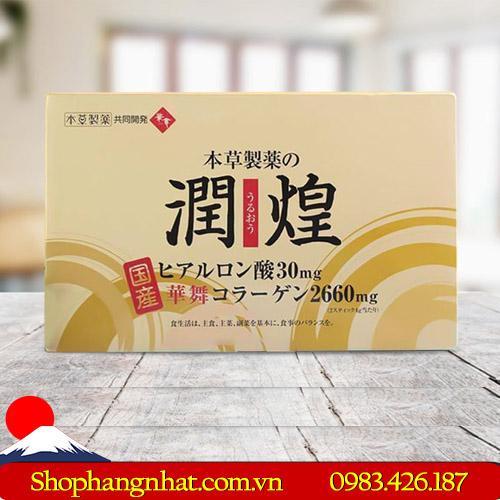 Sản phẩm Collagen Hanamai Gold Nhật Bản trắng hồng da 60 gói
