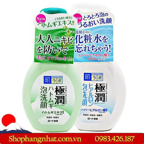 Sữa Rửa Mặt Hada Labo Gokujyun Foaming Cleanser Nhật Bản dạng bọt 160g