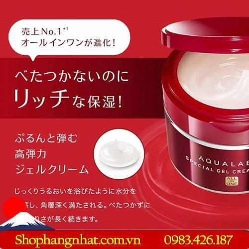 Kem dưỡng ban đêm Shiseido Aqualabel 5 in 1