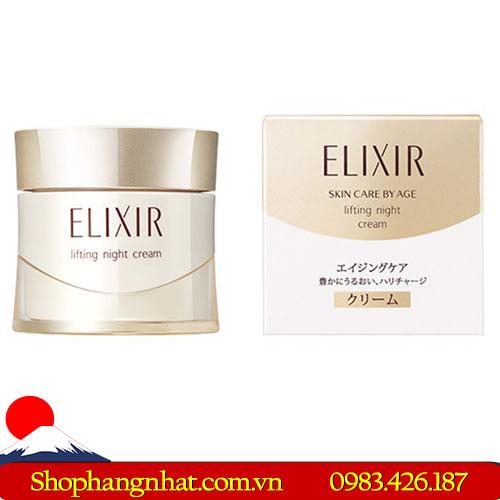 Kem dưỡng da Shiseido Elixir Lifting Night Cream Nhật Bản 40g