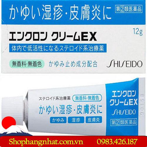 Kem bôi đặc trị vẩy nến Shiseido Nhật Bản