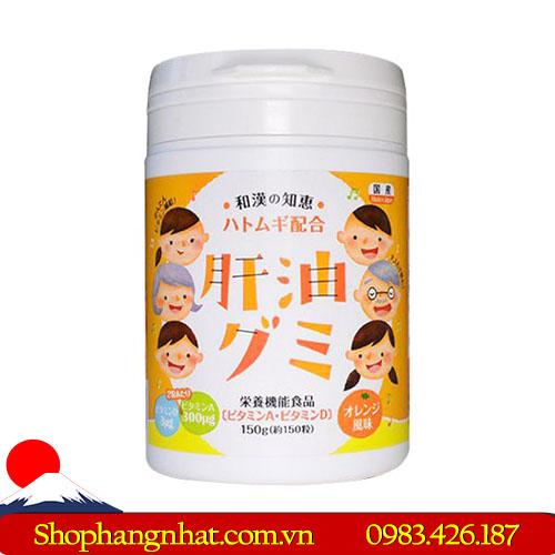 Kẹo Vitamin Kanyu Gumi Nhật Bản Vitamin tổng hợp