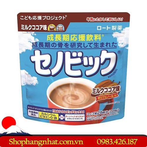 Sữa bột Rortho Seinobiku Nhật Bản 224g
