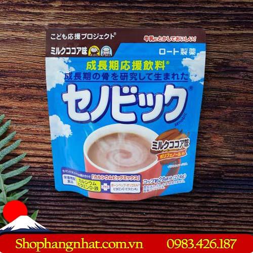 Sữa bột Rortho Seinobiku Nhật Bản tăng chiều cao 224g