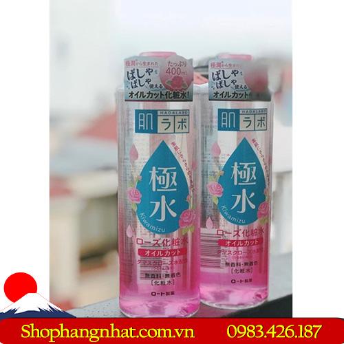 Nước hoa hồng Gạo HALABO KIWAMIZU Nhật Bản