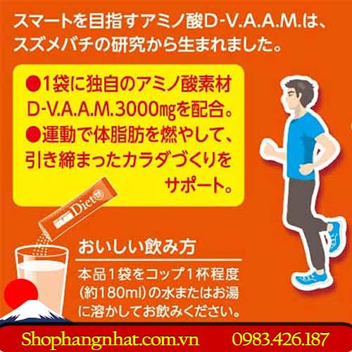 Sữa giảm cân cho người tập gym Diet VAAM