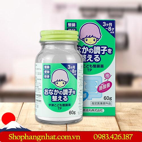Men tiêu hóa Uzu Kodomo Seicho Yaku hộp 60g