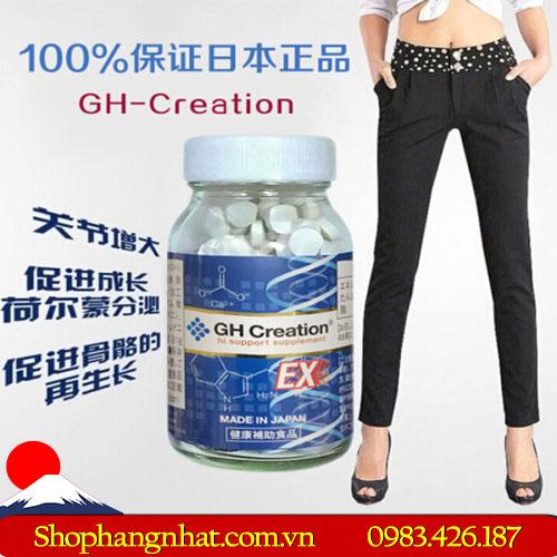 GH Gereation Nhật Bản 270 viên giảm béo toàn thân